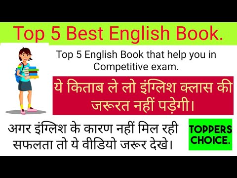 Rs Agarwal Objective English Book