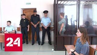 Фото Кассирша, похитившая 70 миллионов рублей из уфимского банка, сядет на 4,5 года. Дежурная часть
