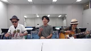 大器晩成 / 上々軍団・中島卓偉