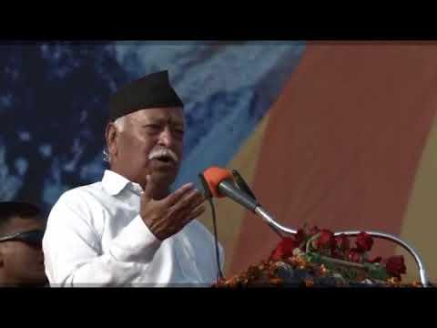 Dr. Mohan Bhagwat ji speaking at Meerut. #Rahstroday2018 | Gyan Goon