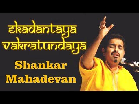 Ekadantaya Vakratundaya – Shankar Mahadevan Lyrics And English Translation