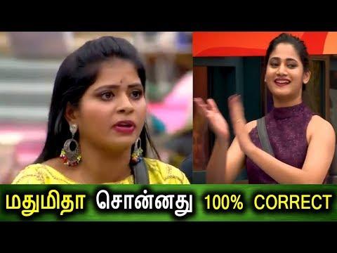 Bigg Boss Tamil | Bigg Boss Tamil 3 | 30th June 2019 Full