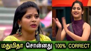 Bigg Boss Tamil | Bigg Boss Tamil 3 | 30th June 2019 Full Episode | Bigg Boss 3 Tamil Live