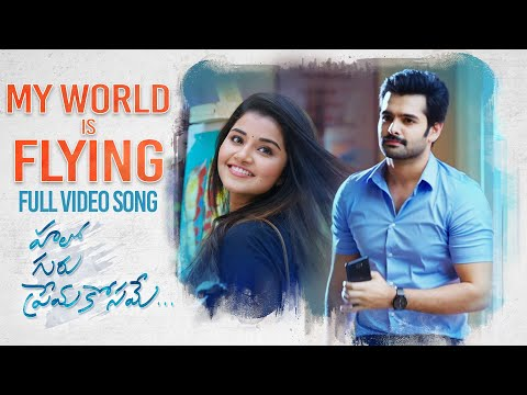 My World Is Flying Full Video Song - Hello Guru Prema Kosame Video Songs - Ram, Anupama