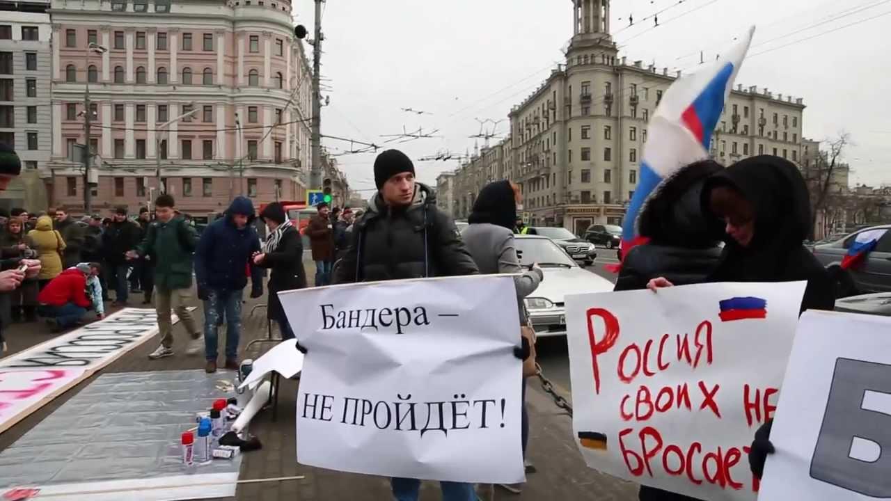 Шествие в поддержку Украины и Крыма