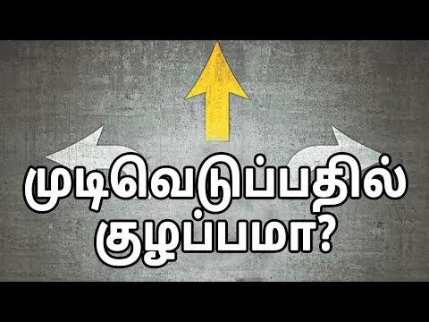 How to Make Right Decisions | Tamil Motivation | Hisham.M