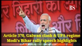 Article 370, Galwan clash & UPA regime: Modi's Bihar rally speech highlights