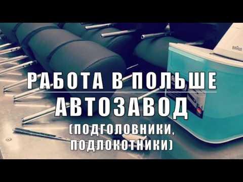 Павловский автобусный завод