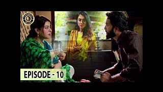Aangan Episode 10 - 13th Jan 2018 - Top Pakistani Drama