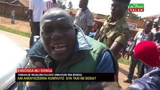 Ensonga Munsonga-- Tunenye Ani kumivuyo Egiri mu taxi Ne boda boda? thumbnail