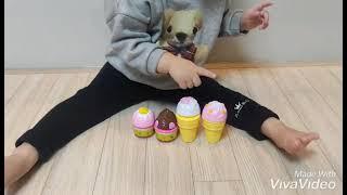 아빠 어떤 아이스크림 줄까요?