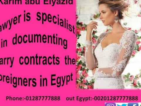 Legal advisor to end the marriage Arabs and Europeans measures Egypt Karim Abu al-Yazid