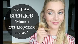 видео L`Oreal Professional для ухода за волосами купить в Москве