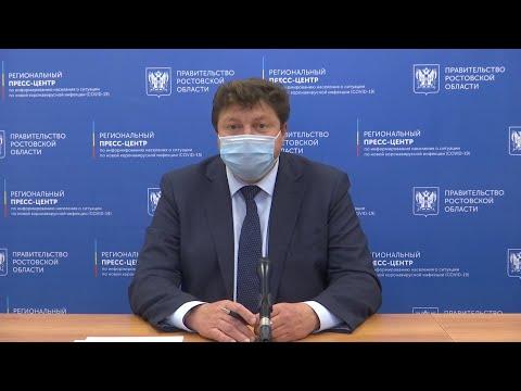 Брифинг С.В.Тюрина, начальника управления информационной политики Правительства Ростовской области