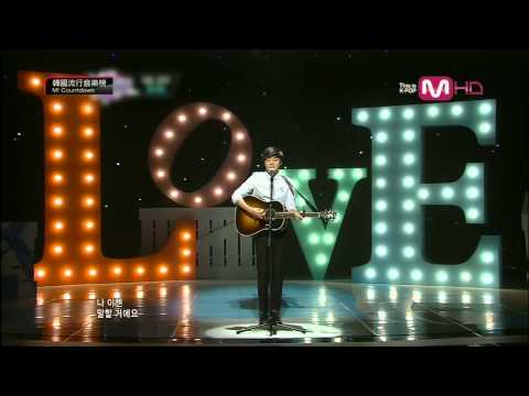 130627M!COUNTDOWN ROY KIM-Let Me Love You+Love Love Love come back stage
