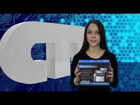 видео: Видеодомофоны ctv: лучше и увидеть, и услышать!
