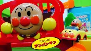 アンパンマン おもちゃアニメ GOGOミニカー さかみちのぼって ドキドキドライブコース だだんだん 歌 映画 テレビ Anpanman Toy minicar drive thumbnail