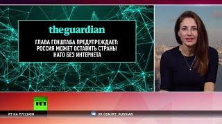 Кремль угрожает даже под водой: Британия боится, что российские подлодки лишат её интернета