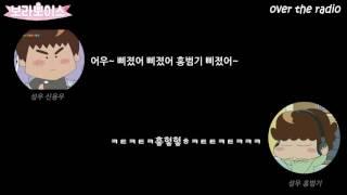 오더라 50회中_제대로 삐딱선 탄 성우 홍범기