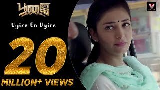 Download Hindi Video Songs - Uyire En Uyire - Poojai | Vishal, Shruti | Hari | Yuvan | Video Song