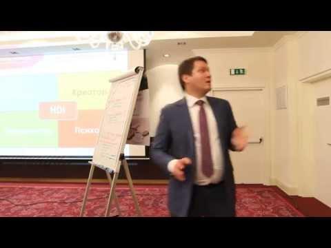 Private Banking: привлечение, развитие и удержание клиента