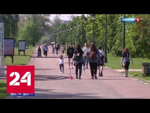 Самоизоляция и пропуска остаются в прошлом: Москва снимает ограничения - Россия 24