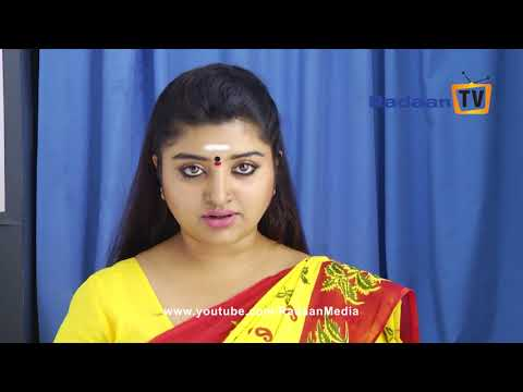 தாமரை - HIGHLIGHTS - THAMARAI EPISODE 878