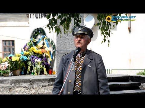 Іван Стець. Вірш Тарасу Шевченку