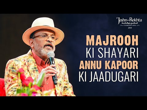 Majrooh Sultanpuri ki shayari | Annu Kapoor and Atika Farooqui | 5th Jashn-e-Rekhta 2018