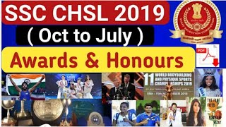 SSC CHSL 2019 | All Important Awards & Honours (Oct to july 2020) | Most Expected AwardsFor SSC NTPC