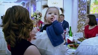 3 Февраля свадьба Курган