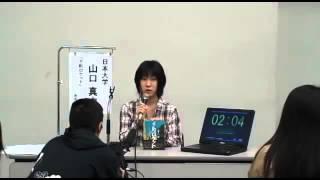 2011年10月30日(日)にベルサール秋葉原にて開催された 書評合戦「ビブ...