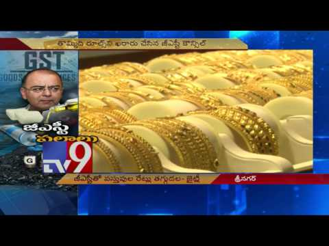 GST Council clears all 9 rules for new tax regime at Srinagar meeting - TV9