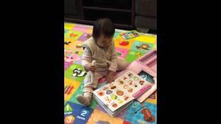 1Y4M - 兔寶好愛點讀筆