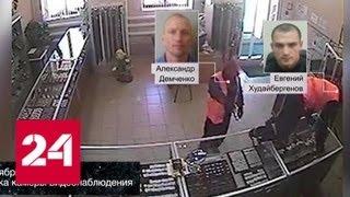Расследование Эдуарда Петрова. Приказ: взять ювелирку - Россия 24