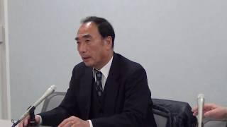 YouTube動画:【記者会見】森友学園の前理事長籠池夫婦の判決は明後日19日ですが、判決日が変更になるかも?
