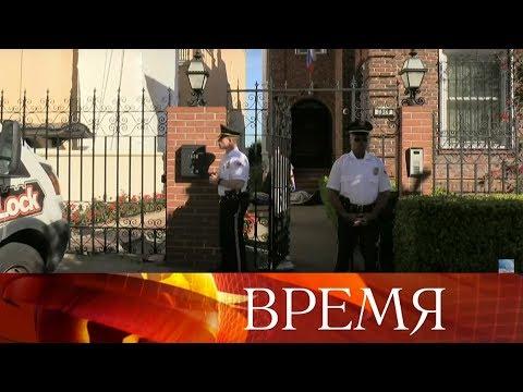 Разгорается скандал, связанный сроссийским консульством вСША.