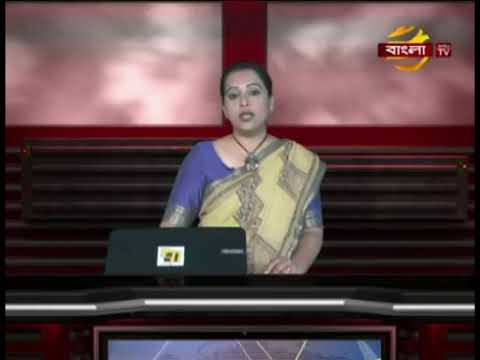 Bangla TV News covering The English Curry Awards 2017