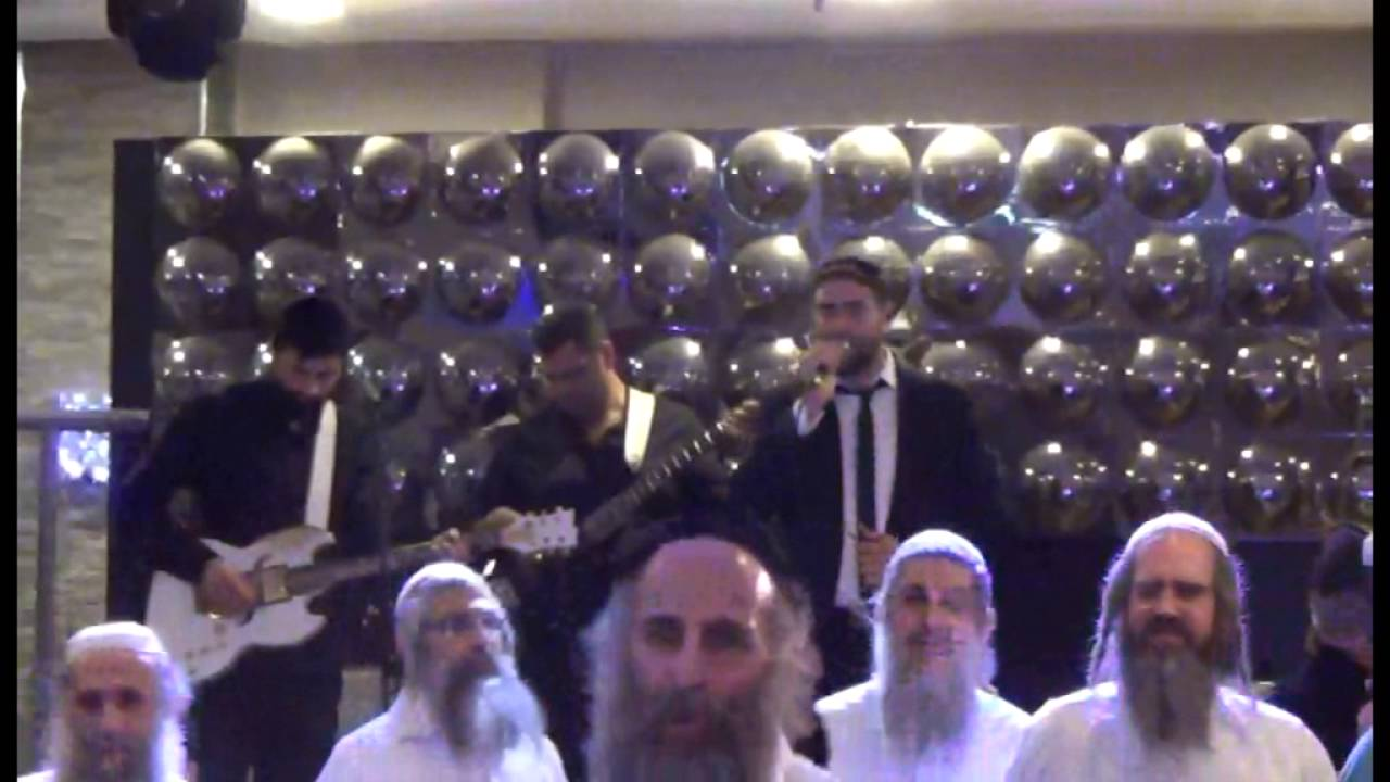 אלירן אלבז בהרקדה חסידית | Eliran Elbaz Hassidic dances