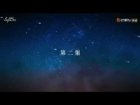 Сад падающих звёзд 2 серия ( Озвучка SoftBox)