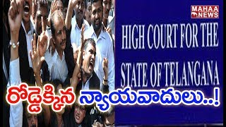 Lawyerand#39;s Rally From Nampally Court To TSRTC Bus Bhavan | MAHAA NEWS