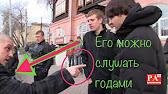 Межигорье (Mezhigore) ДАЧА ЯНУКОВИЧА - YouTube