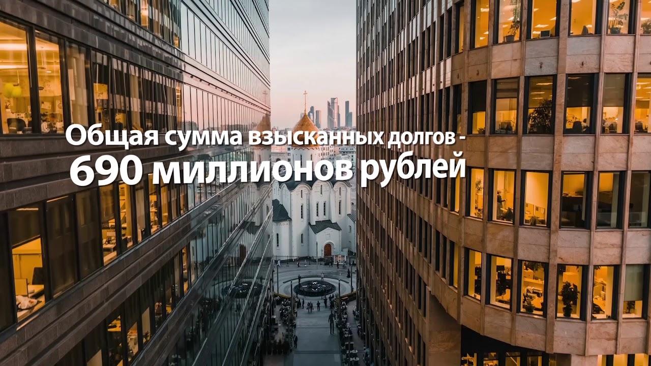 ленинградский проспект юридическая консультация