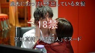 【YouTubeで副収入を得る方法】 http://freetrial-0yen.secret.jp/milli...