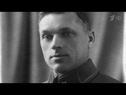 'Маршал Рокоссовский. Любовь