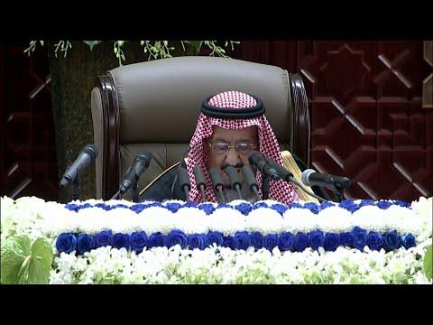 الكلمة الكاملة للملك سلمان أمام مجلس الشورى واشادة بااتفاف الرياض بين الحكومة والانتقالي