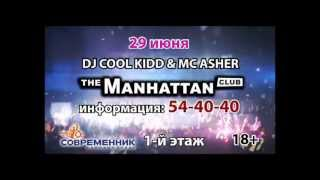 29 июня. Mash Up Monsters в клубе