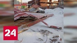 В Архангельской области устраняют последствия урагана - Россия 24