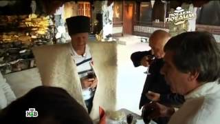 видео Туры и путевки в Абхазию из Москвы | Отдых в Абхазии с вылетом из Москвы