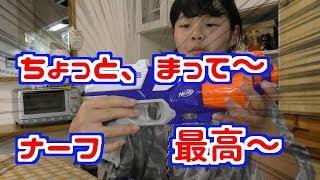 アメのナーフ 【ディスラプター】